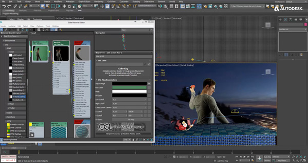 Autodesk 3ds Max 2021 Serial Number